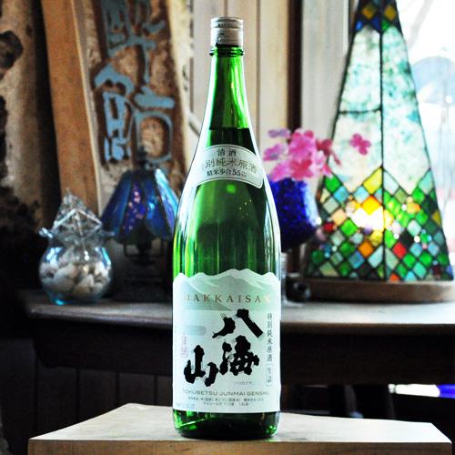 八海山 特別純米原酒 生詰 720ml