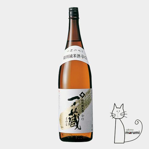 一ノ蔵 特別純米酒「辛口」1800ml