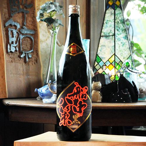 司牡丹 船中八策「槽搾り黒」超辛口 純米酒 1800ml