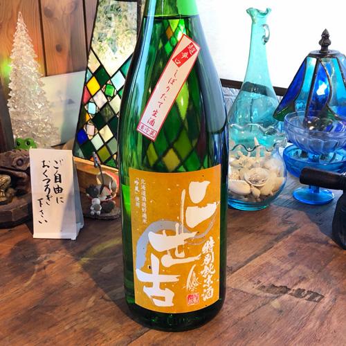 二世古「吟風」超辛口 特別純米 しぼりたて生酒(黄)1800ml
