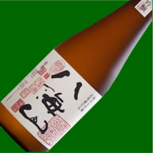 八海山 「浩和蔵仕込み」純米大吟醸 720ml