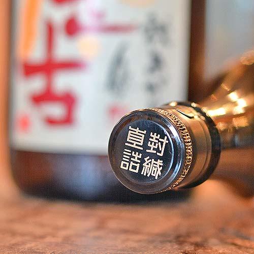 二世古「秋あがり」吟風 辛口 特別純米原酒 1800ml