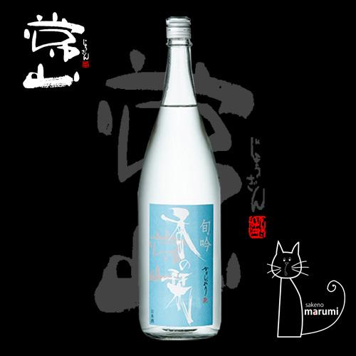常山 旬吟「香の栞」純米吟醸 1800ml