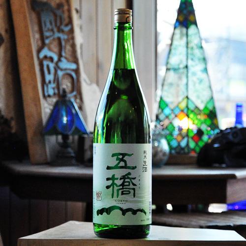 五橋 純米生酒「夏の生酒」1800ml