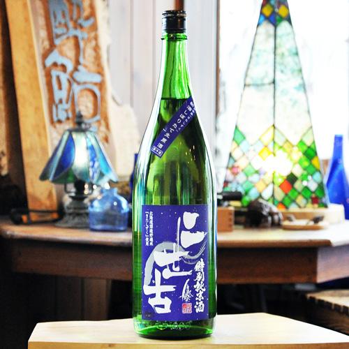 二世古「きたしずく」特別純米酒 新酒しぼりたて生原酒(紫)1800ml