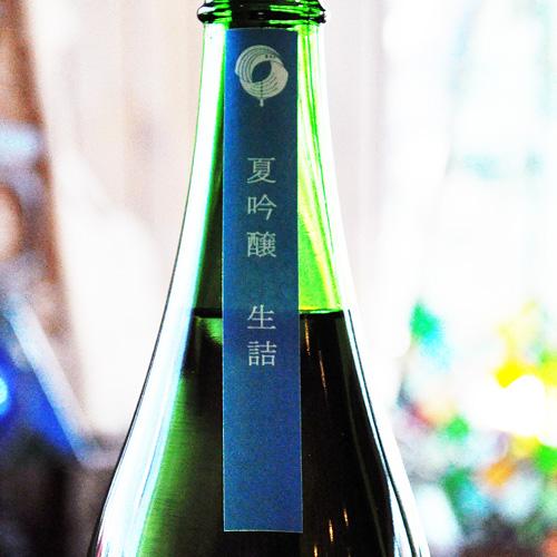 山法師「蔵囲い 夏吟醸」生詰 1800ml