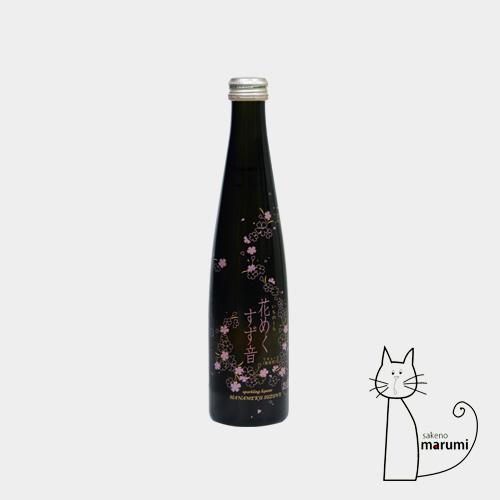 一ノ蔵「花めくすず音」発泡清酒 300ml