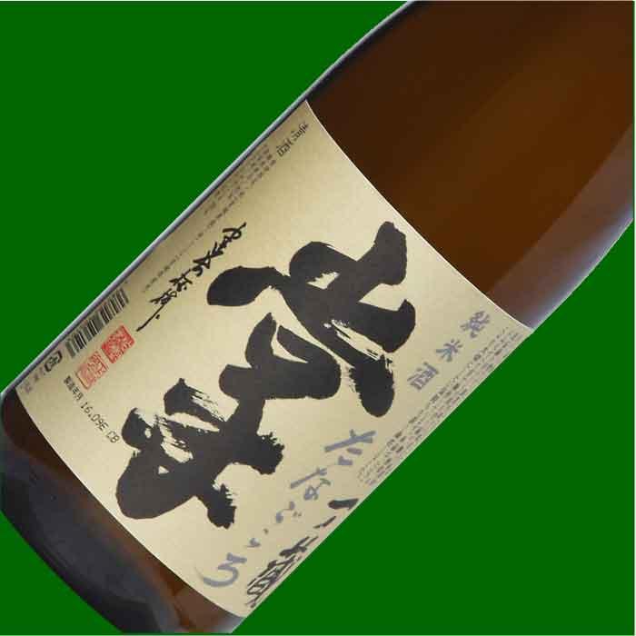 一ノ蔵「掌(たなごころ)」純米酒 1800ml