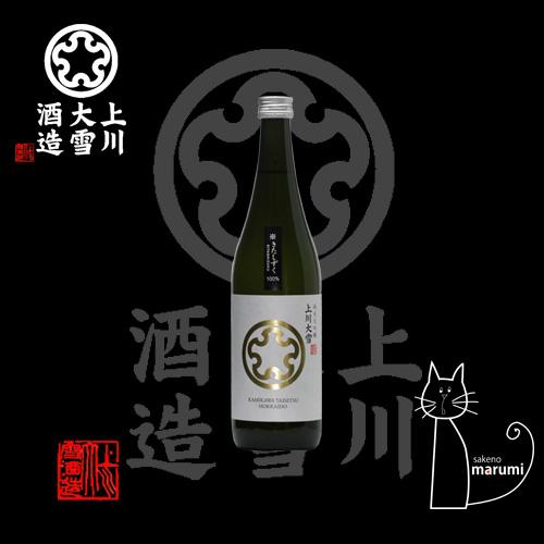 上川大雪「きたしずく」純米大吟醸40 720ml