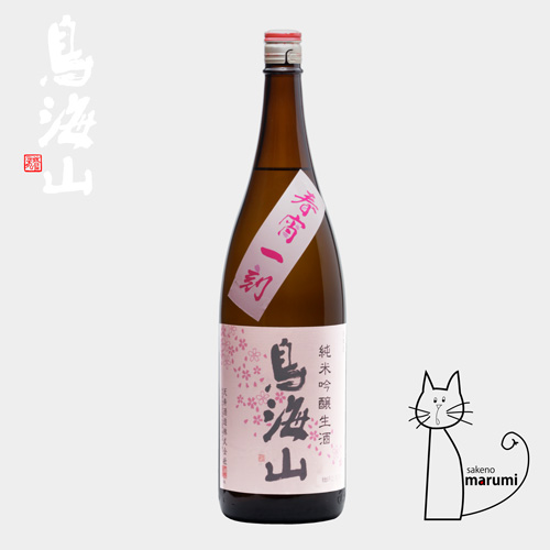 鳥海山「春宵一刻 花ラベル」純米吟醸 生酒 1800ml