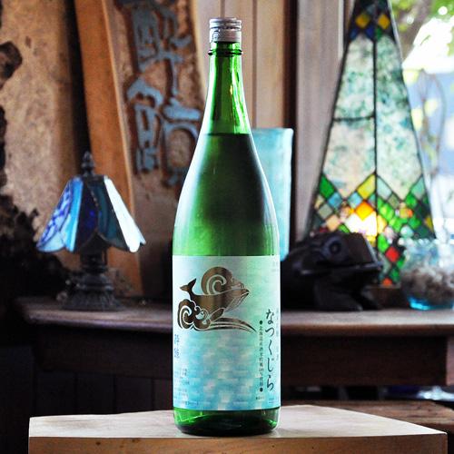 酔鯨「なつくじら」純米吟醸 1800ml