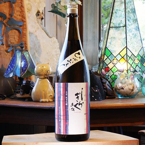土佐しらぎく「吟の夢 ひやおろし」純米吟醸 生詰 1800ml