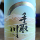 手取川「niji」 純米酒 720ml