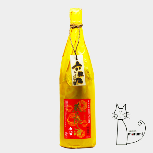 六歌仙「蔵の隠し酒」純米吟醸ひやおろし 1800ml