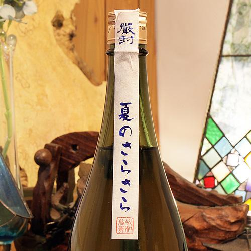 大信州「夏のさらさら」純米吟醸 720ml