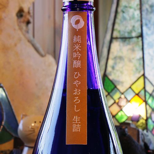 山法師 純米吟醸「ひやおろし」生詰 1800ml