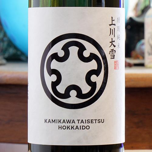 上川大雪「きたしずく」特別純米酒 720ml