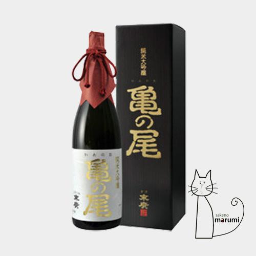 末廣「亀の尾」純米大吟醸 1800ml