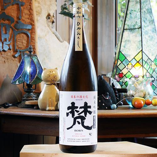 梵「ひやおろし」純米吟醸 1800ml