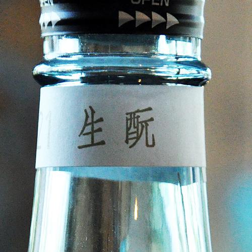 龍勢「涼風生生」特別純米 生酒 1800m
