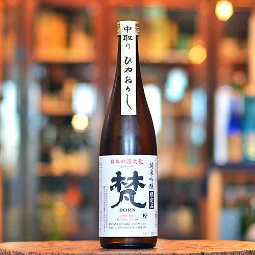 梵「ひやおろし」純米吟醸 720ml