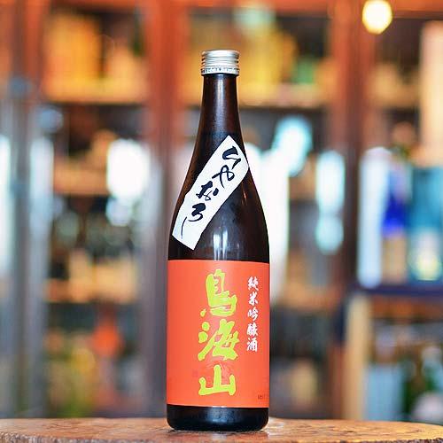 鳥海山「ひやおろし」純米吟醸 720ml