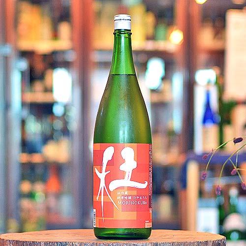 杜の蔵「ひやおろし」純米吟醸 1800ml