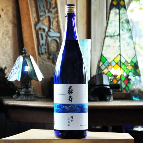天狗舞「超辛口」純米酒 1800ml