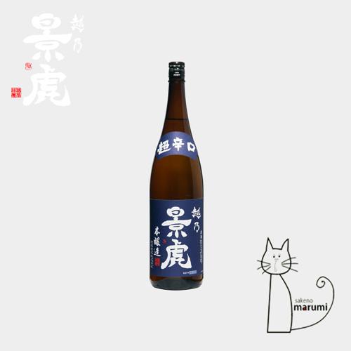越乃景虎 本醸造 超辛口「青ラベル」720ml