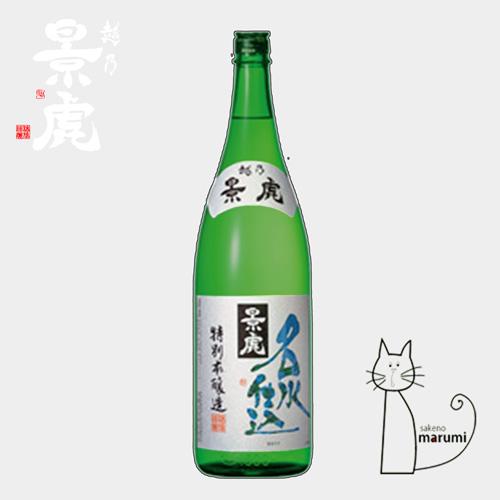 越乃景虎「名水仕込」特別本醸造 1800ml