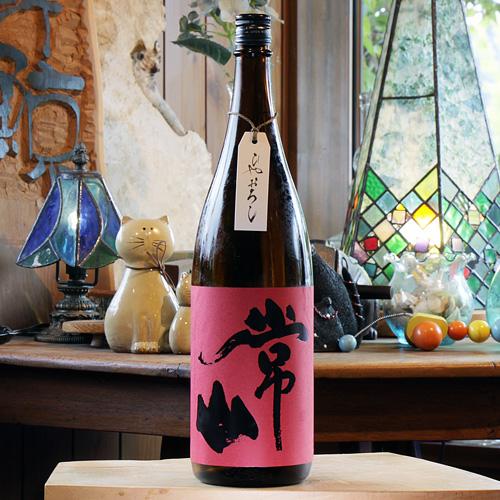 常山「ひやおろし」純米吟醸 1800ml