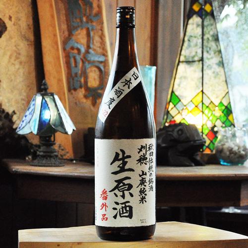 刈穂「番外品+21」山廃純米原酒 720ml