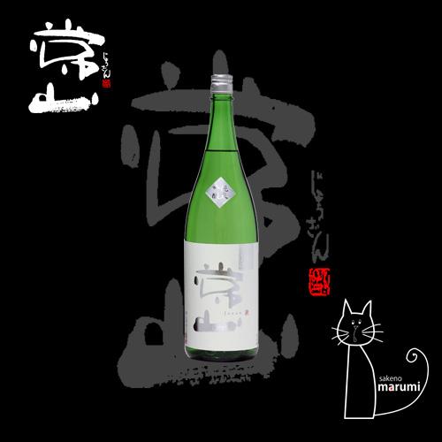 常山 純米吟醸 720ml