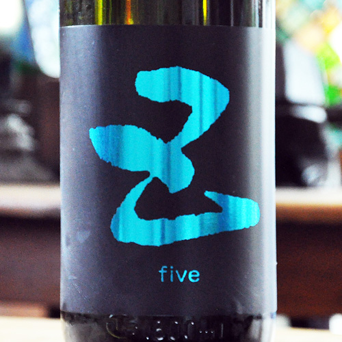 五橋 Five(ファイブ) ブルー 純米吟醸生酒 1800ml