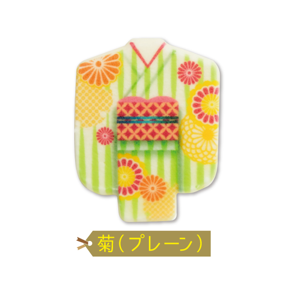 着物しょこら・ピンクBOX(3枚入)【しょこらくっきー】
