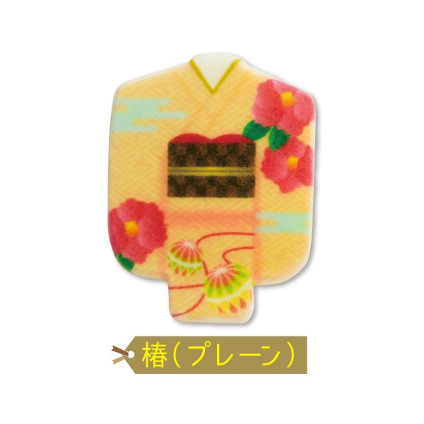 着物しょこら・ピンク(3枚入)【しょこらくっきー】