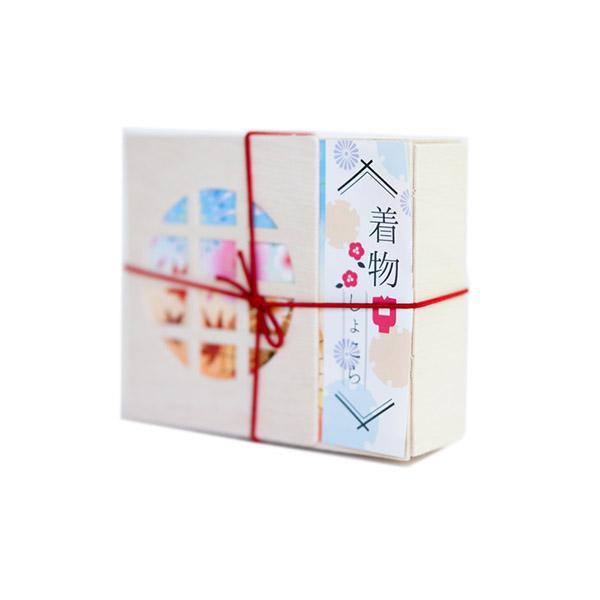 【着物しょこら】ブルーBOX(3枚入) (しょこらくっきー)
