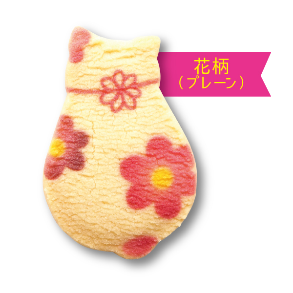 【猫さんくっきー】  縞猫さんBOX (3枚入)