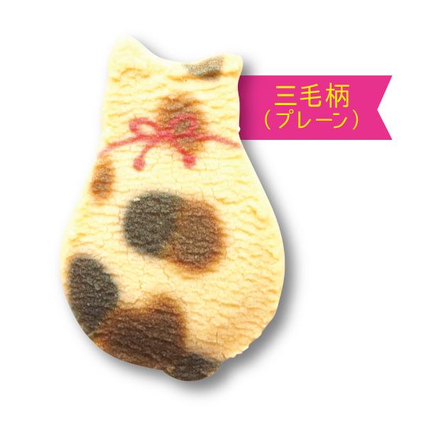 【猫さんくっきー】 3枚入 三毛(みけ)箱