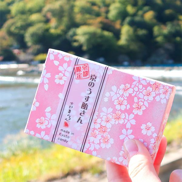 京のうす飴さん【さくら】
