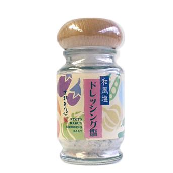ドレッシング塩