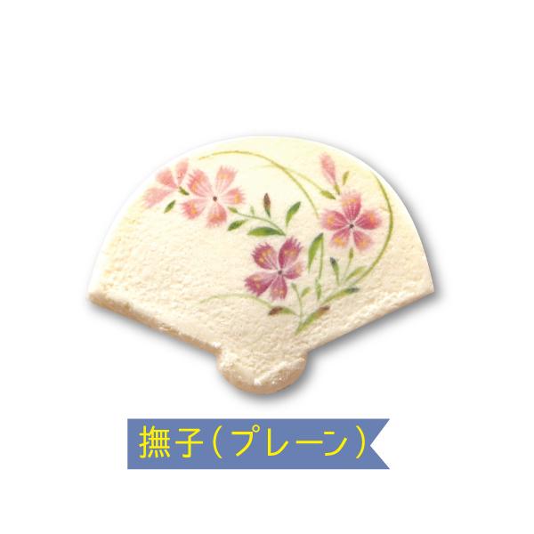 【京の扇子しょこら】 椿BOX (3枚入/椿・撫子・季節柄)