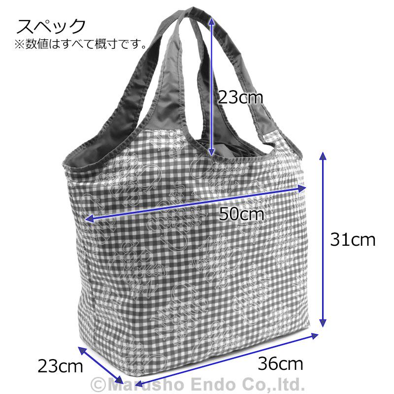 【シャルル ジョルダン】 レター ショッピングバッグL [51-0702]/ブルー
