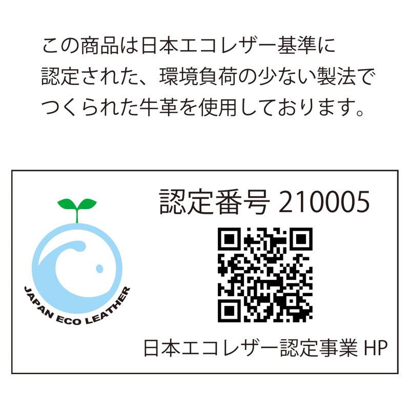 【ザ キューブ オブ エフ】 カエルム スマートフォンポシェット [10-9054] /ベージュ
