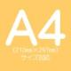 【ザ キューブ オブ エフ】 エレメント A4対応 3Wayバッグ [10-9509] /ネイビー