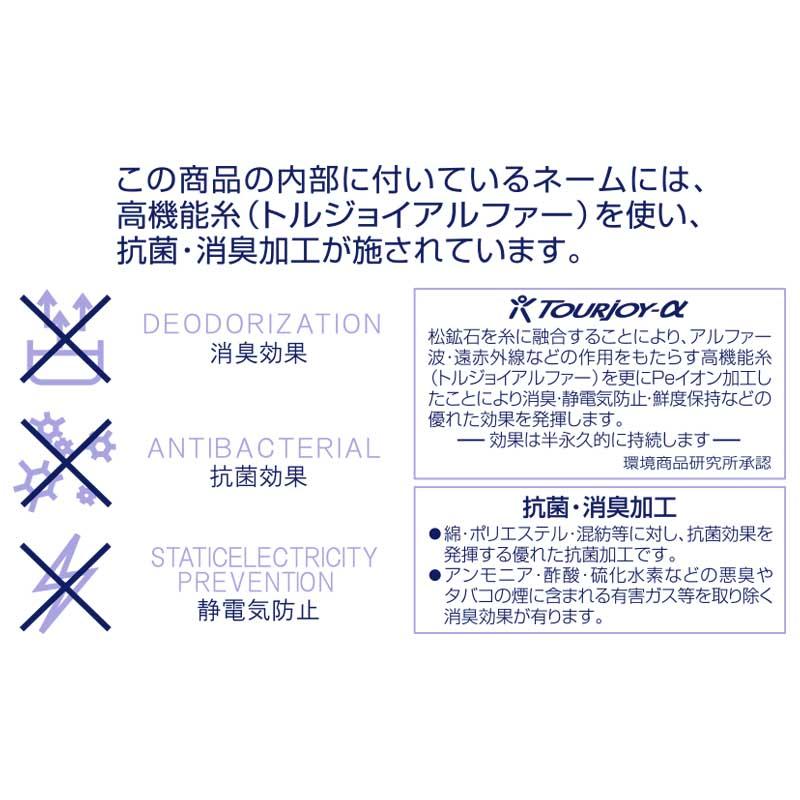【シャルル ジョルダン】 ミストラル リュックサック [51-7311]/ブラック