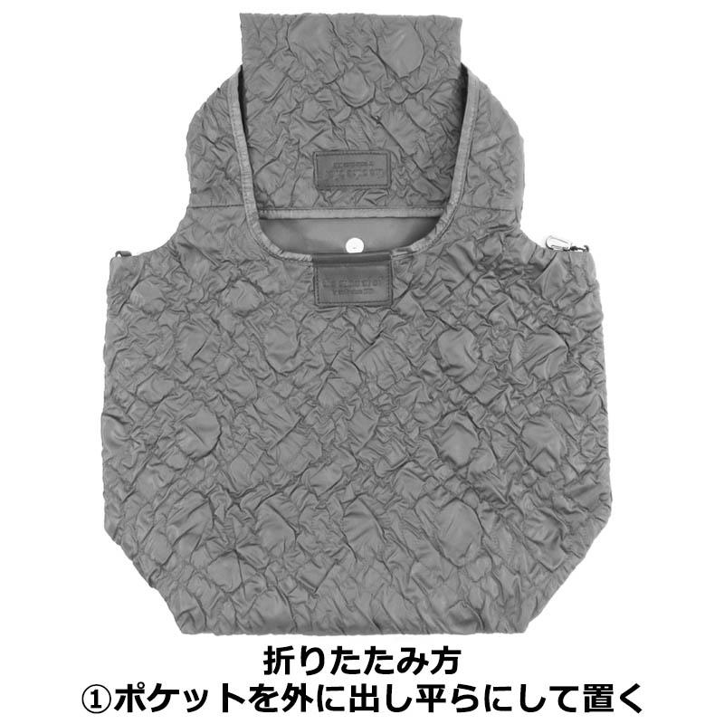 【ザ キューブ オブ エフ】 レプス ショッピングバッグM [10-1431] /ダークグレー