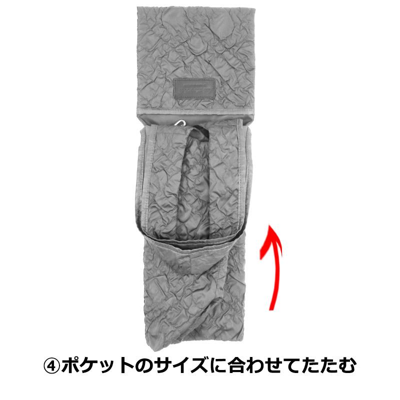 【ザ キューブ オブ エフ】 レプス ショッピングバッグ 薄マチタイプ [10-1433] /カーキ