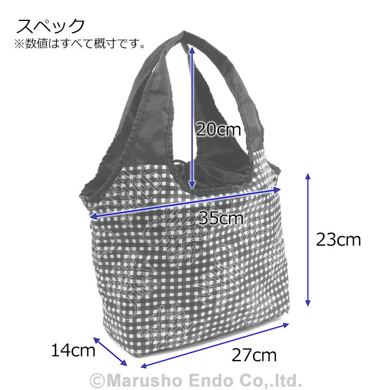【シャルル ジョルダン】 レター ショッピングバッグS [51-0700]/ブラック