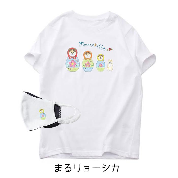 【マスクセット】ドライアスレチックTシャツ☆スタッフデザイン